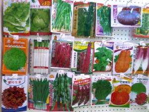 Китайские семена (1)